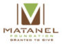 With the encouragements and the support of the Matanel Foundation